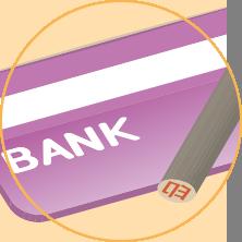 2. 銀行届出印